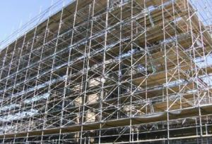 scaffold_inspection_service